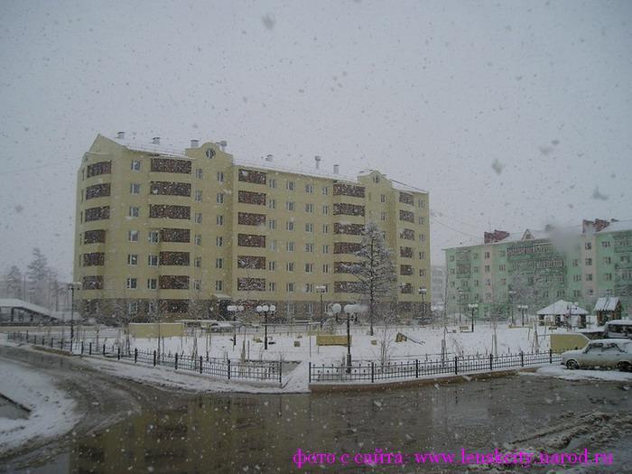 Погода в георгиевке лутугинского района на 10 дней