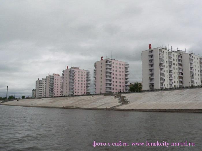 Река Лена. Город Ленск